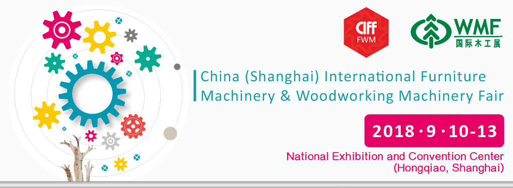 China (Shanghai) International Furniture Machinery & Woodworking Machinery Fair